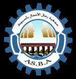 Assiut Businessmen Association – ASBA