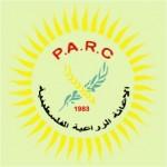 لجان الإغاثة الزراعية الفلسطينية