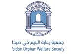 Sidon Orphan Welfare Society
