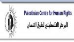 Centre palestinien pour les droits de l'homme