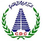 Cairo Demographic Center