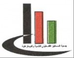 Palestinian Future Society for Development and Democracy