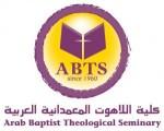 Arab Baptist Theological Seminary