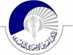 Makassed Communal Health Care Bureau