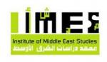 Institute of Middle East Studies