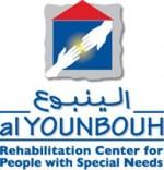 Al Younbouh