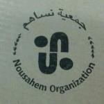 Nuon Organization for Peace-Building