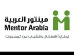Mentor Arabia Foundation