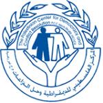 Centre palestinien pour la démocratie et la résolution des conflits