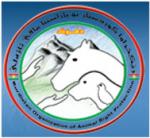 organisation du Kurdistan d'animaux protection des droits