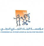 Commercial International Bank Foundation