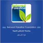 Beloved Palestine Foundation