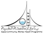 برنامج غزة للصحة النفسية