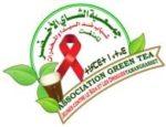 Green Tea: Health Promotion and Humanitarian Aid Tamanrasset Algeria