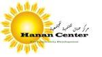 Hanan Center for Community Development