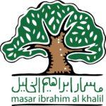 Masar Ibrahim AL Khalil
