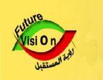 المستقبل جمعية الرؤيا للتنمية المجتمعية