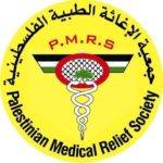 Palestinian Medical Relief Society