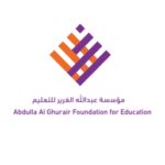 Abdulla Al Ghurair Education Foundation
