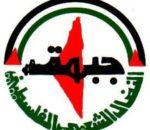 Palestinian Struggle Youth Union