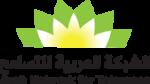 Arab Network for Tolerance