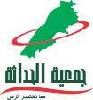 Hadatha Association