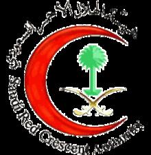 الهلال الأحمر السعودي وجمعية Arab Org