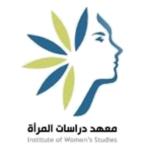 معهد دراسات المرأة
