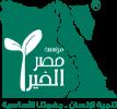 Misr El Kheir