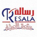 Resala for charitable works