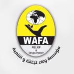 WAFA de secours et de développement en Libye