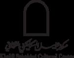 Centre culturel Khalil Sakakini