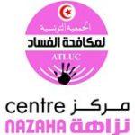 جمعية التونسية مكافحة الفساد