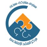 Social Contract Centre