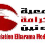 Association el Karama