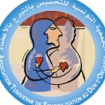 Association Tunisienne de Sensibilisation au Don d'Organes