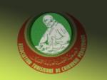 Association Tunisienne de Chirurgie Pédiatrique