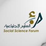 Applied Social Sciences Forum