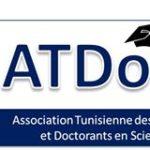 Association Tunisienne des Docteurs et Doctorants en Sciences