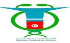 Association Tunisienne des Infirmiers