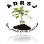 Association de Développement et de Réforme Sociale Jendouba