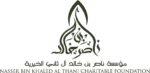 Fondation de bienfaisance Nasser Bin Khaled Al Thani