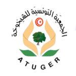 Association Tunisienne de Gérontologie