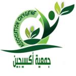 Association Oxygène Medenine