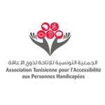 Association Tunisienne d'Accessibilité aux Personnes Handicapées