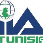Association Tunisienne des Auditeurs Internes