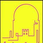 Association Aswar al Medina