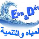 Association Eau et Développement