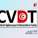 COMITE دي اليقظة من أجل الديمقراطية أون تونس