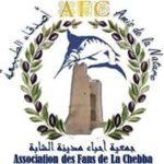 Association des Fans de La Chebba